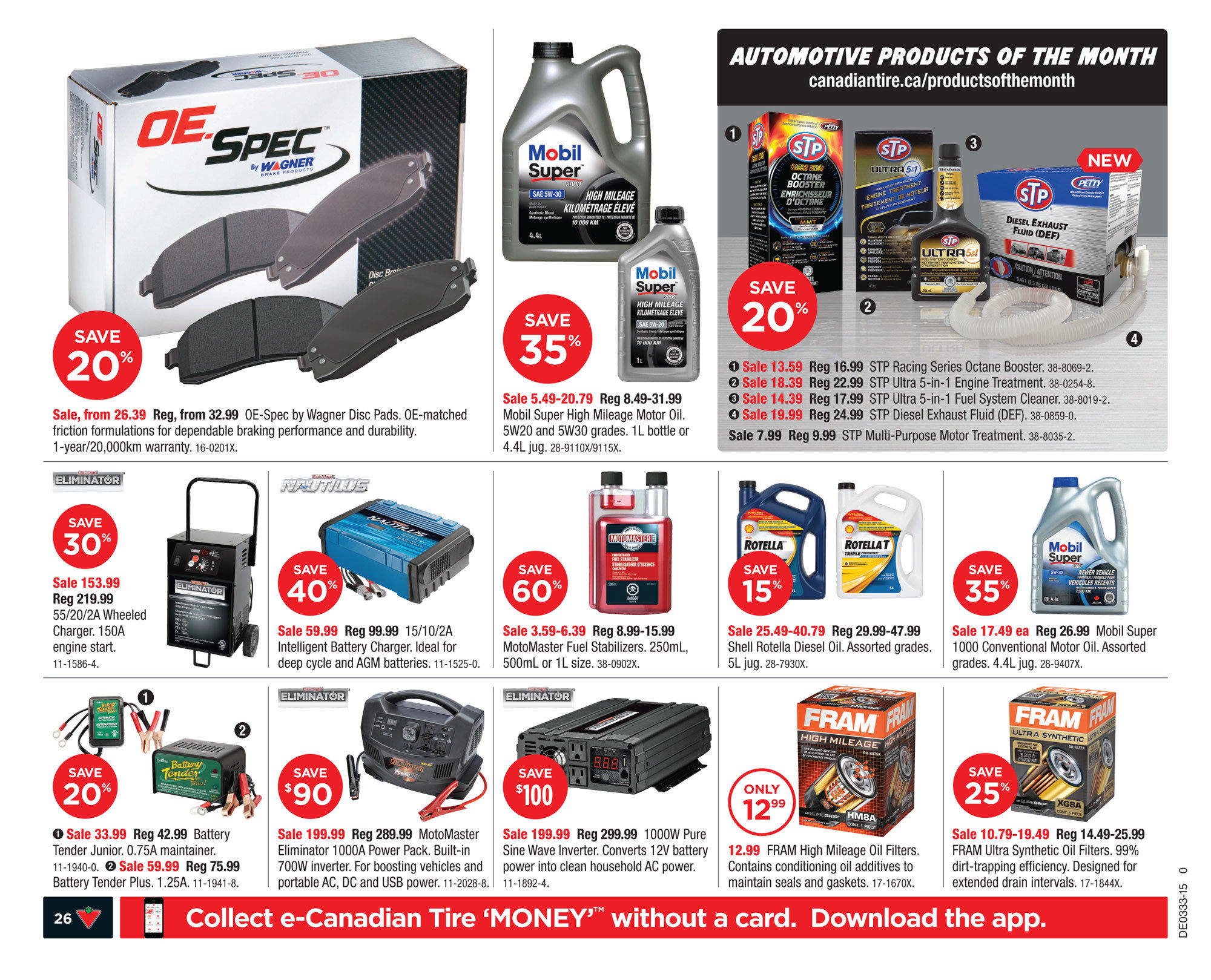 canadian tire weekly flyer weekly back to it aug 14 20