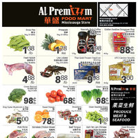 Al Premium Food Mart - Mississauga Location Only - Weekly Specials Flyer
