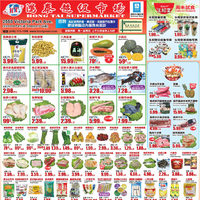 Hong Tai Supermarket - Weekly Specials Flyer