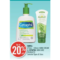Kamill Hand Cream Or Cetaphil Skin Care Products