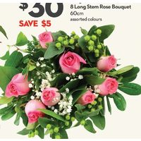 Longo's Premium Ecuadorian 8 Long Stem Rose Bouquet