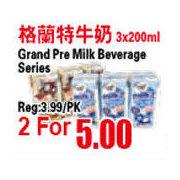 Grand Pre Milk Beverage Series