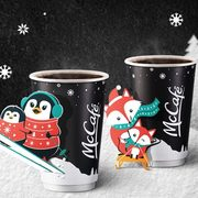 McDonald's: Get Any Size McCafé Premium Roast Coffee for $1.00 Until December 16 + Get a FREE Refill