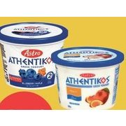 Astro Athentikos Greek Yogurt - $3.49