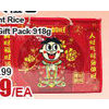 Want Want Rice Cracker Gift Pack - $11.99