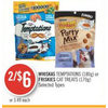 Whiskas Temptations or Friskies Cat Treats  - 2/$6.00