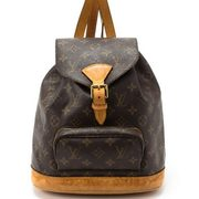 Beyond The Rack: Pre-Owned Louis Vuitton, Best of Beauty, End of The Year Blowouts  & More + Cash Back
